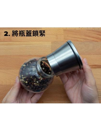 陶瓷蕊研磨瓶